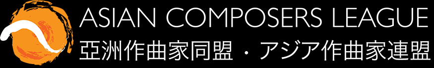 ACL 2020 Young Composers Competition: Call for Scores