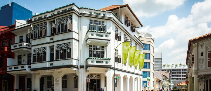 Goethe-Institut Singapore: AUSSICHT Support Fund